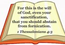 SIN OF FORNICATION